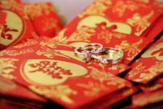 结婚礼单怎么写?