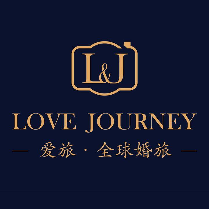LoveJourney爱旅全球婚礼·旅拍