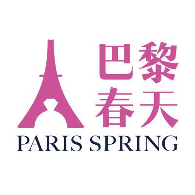巴黎春天现金券