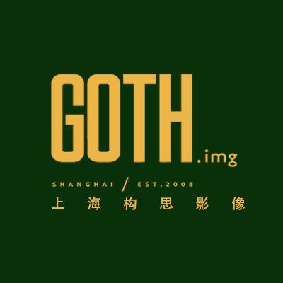 上海构思影像 GOTH IMAGE现金券