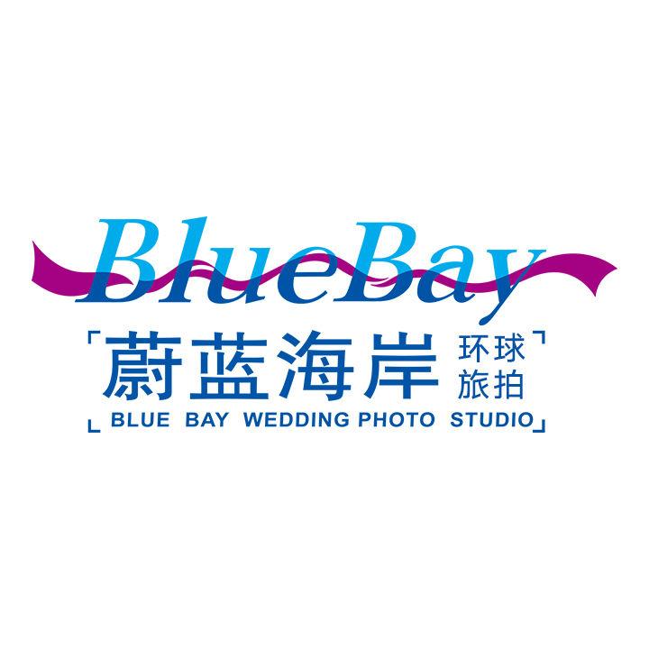 蔚蓝海岸全球旅拍
