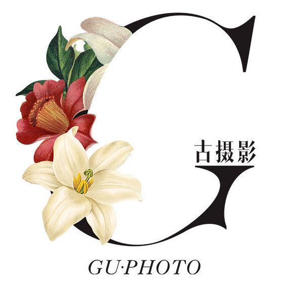 古摄影GU PHOTO