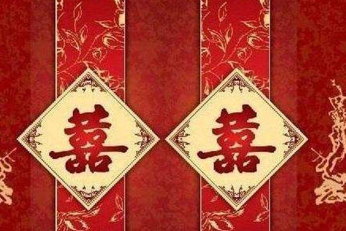八字合婚在中国老百姓的思想里占有重要位置,结婚前先测测八字推测一下婚姻的好坏。那么 ,什么是八字合婚呢?八字合婚怎么看呢?怎么快速查看两个人的八字是否相合呢?