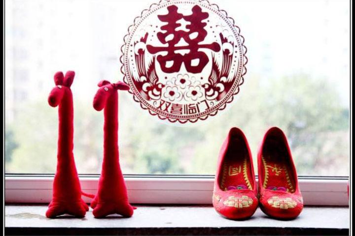 畲族和汉族不能结婚吗