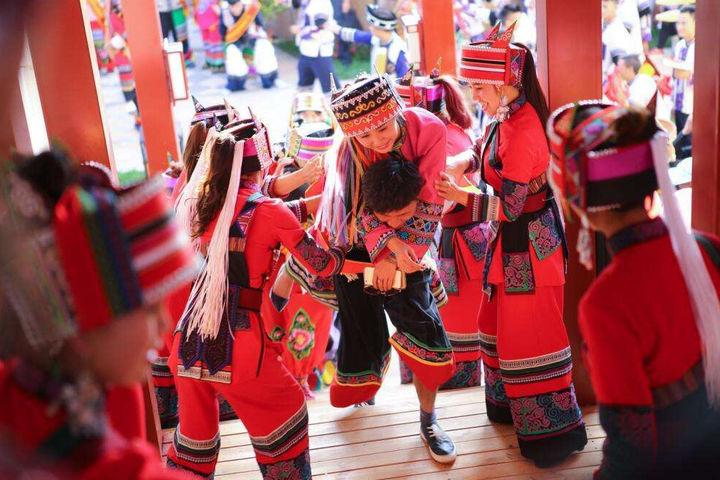 彝族和汉族结婚条件