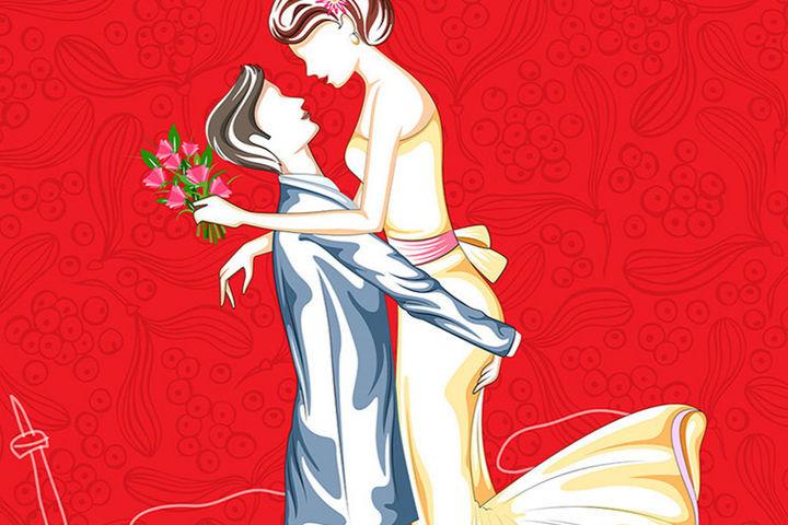 订婚宴誓词2