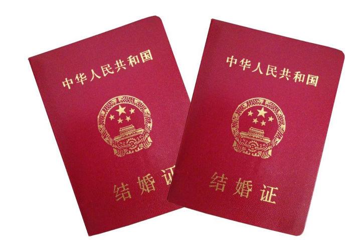南平浦城县民政局婚姻登记处