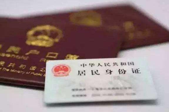 结婚证公证需要材料