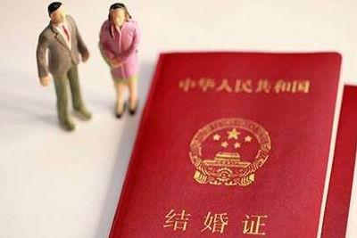 结婚证公证办理时间