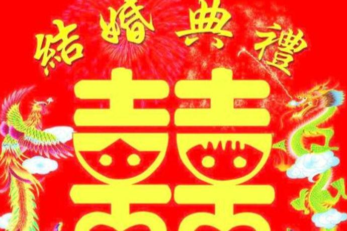 汉族哭嫁歌当然就是汉族人在姑娘出嫁的时候所唱的哭嫁歌曲。旧时的汉族婚姻全凭父母之命,媒妁之言,而年轻的姑娘出嫁不知道是福是祸,因此也产生了哭嫁的歌曲。中国的很多省份都是有哭嫁歌曲的,比如说安徽、福建、广东、湖北、上海等地。