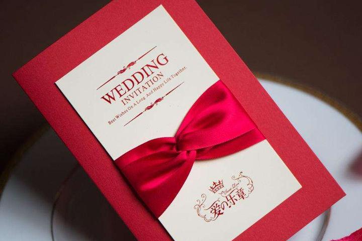 婚礼邀请函范文
