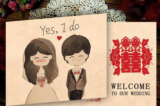 儿子结婚邀请函