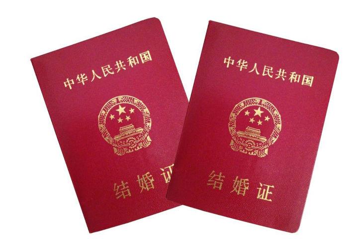 济南历下区民政局婚姻登记处