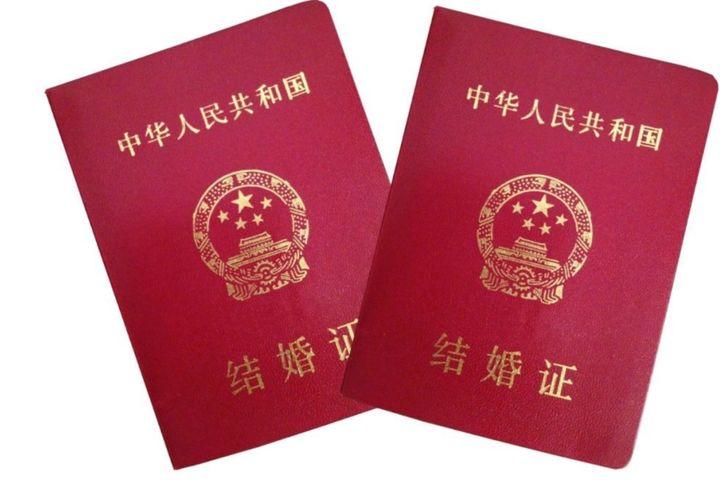 横栏镇婚姻登记处