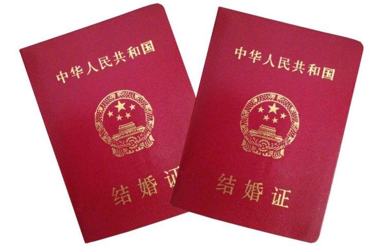 三乡镇婚姻登记处