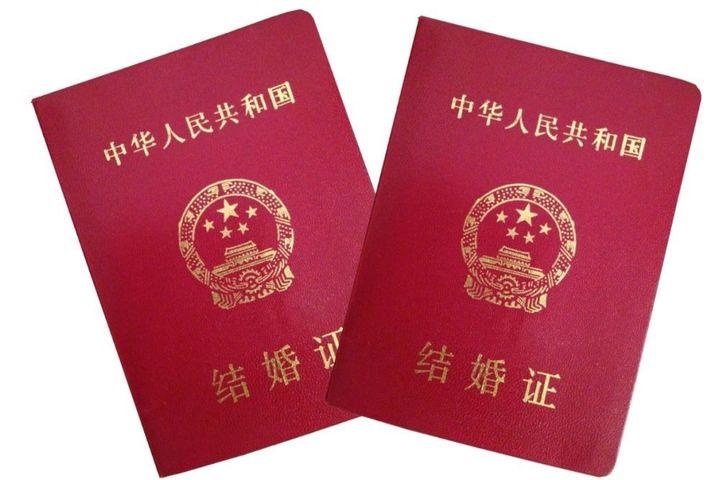 南宁良庆区民政局婚姻登记处