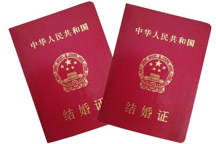 梧州龙圩区民政局婚姻登记处