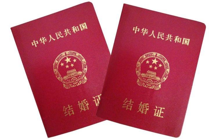 梧州藤县民政局婚姻登记处