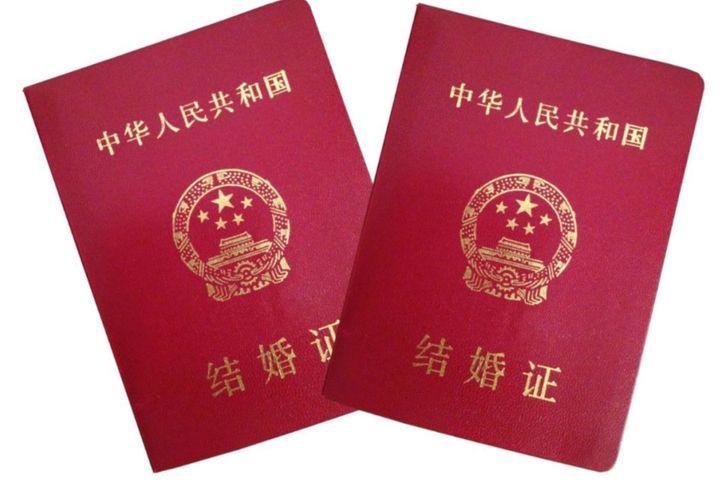 梧州岑溪市民政局婚姻登记处