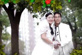 结婚登记婚检