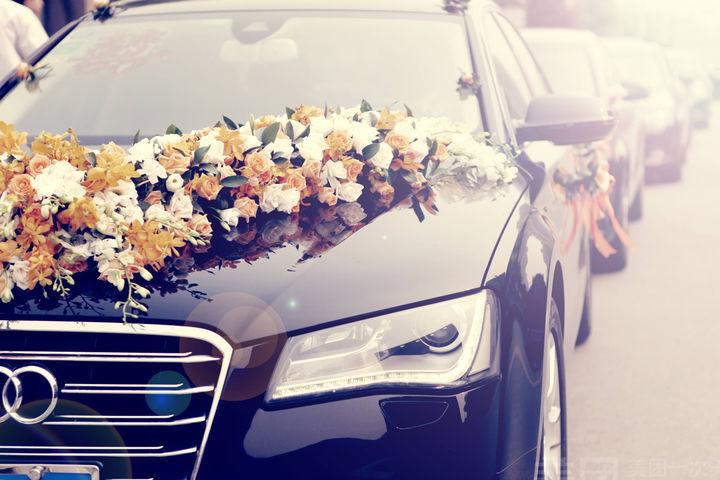 婚车出租平台