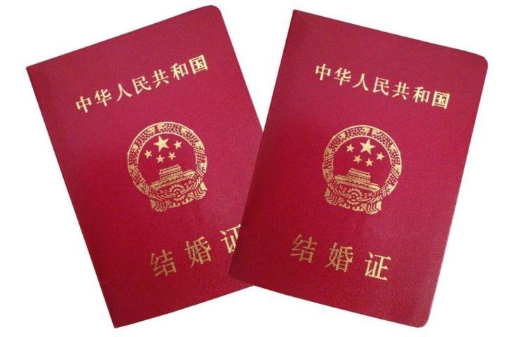 东方市民政局婚姻登记处