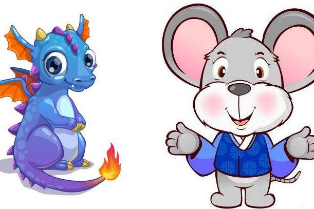 属鼠的和属龙的属相最配吗?