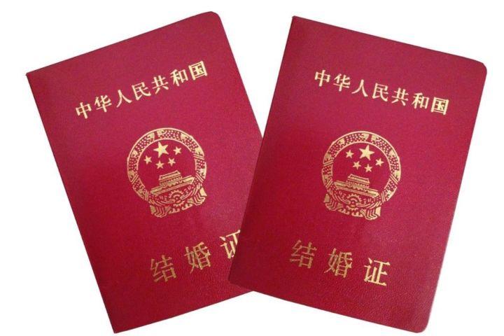 定安县民政局婚姻登记处