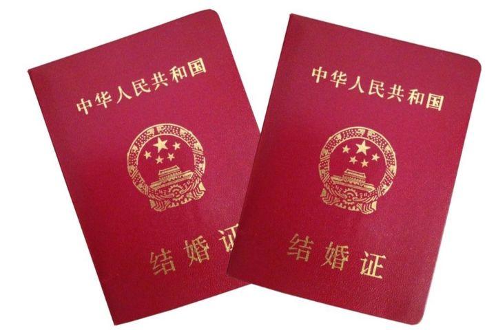 屯昌县民政局婚姻登记处