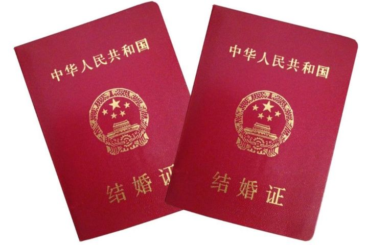 白沙县民政局婚姻登记处