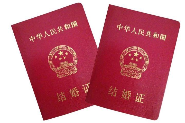 陵水县民政局婚姻登记处