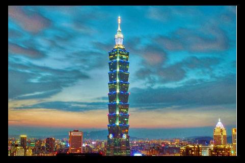 台湾结婚手续