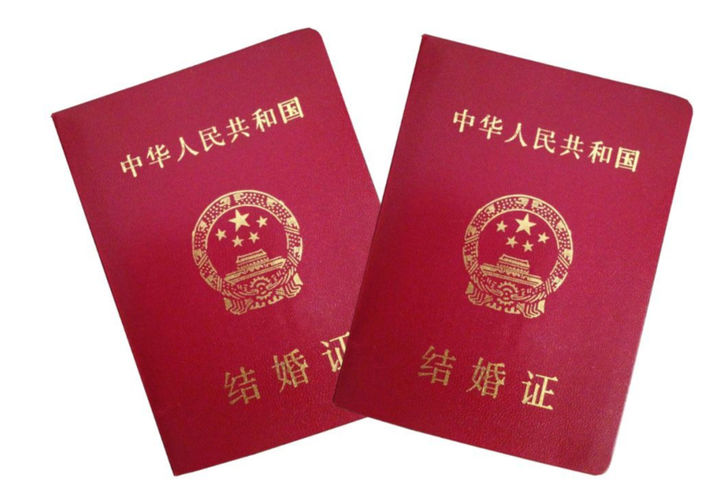 上海市浦东新区民政局婚姻登记处