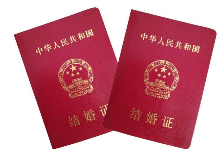 成都大邑县民政局婚姻登记处