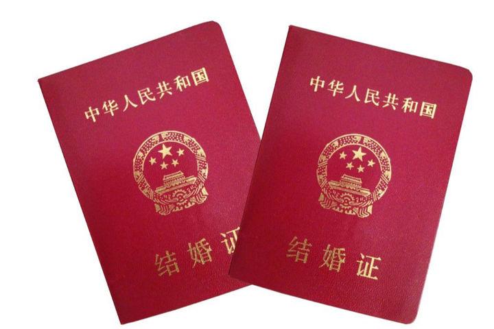 天津市武清区民政局婚姻登记处