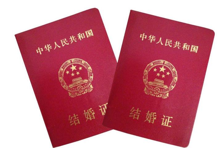 市民政局婚姻登记处