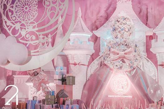 粉色主题婚礼