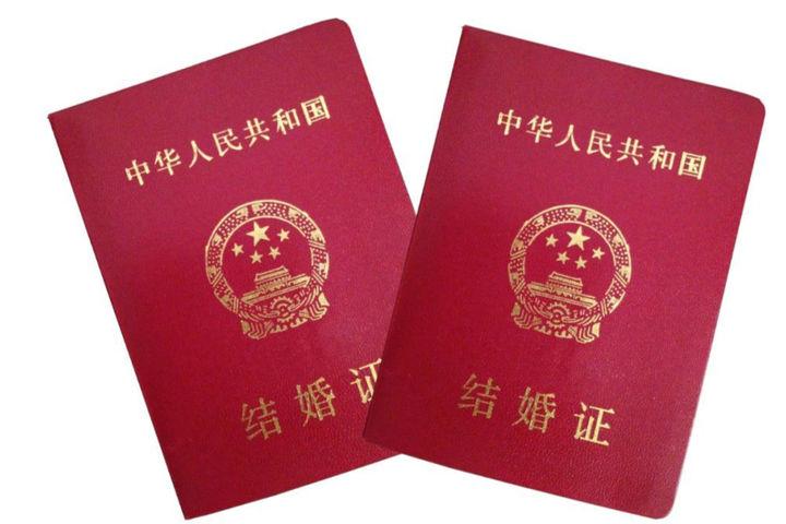 重庆市武隆区民政局婚姻登记处
