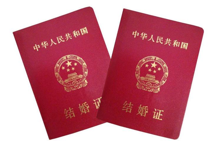 重庆市垫江县民政局婚姻登记处