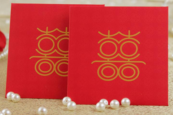 朋友结婚红包祝福语