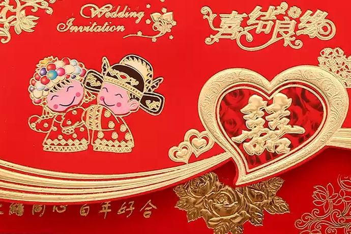 朋友结婚包多少红包好是指的朋友结婚自己随份子包红包里面装多少钱比较好。朋友结婚告诉自己都是要去参加婚礼的,参加婚礼当然是要用红纸包一个红包给朋友,不然的话是不合礼仪的。朋友结婚可以根据关系的亲疏来确定包红包的金额,关系好自然是要多包一些,关系一般就可以少包一些。