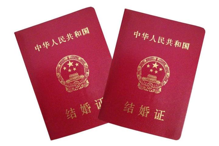 铁门关市民政局婚姻登记处