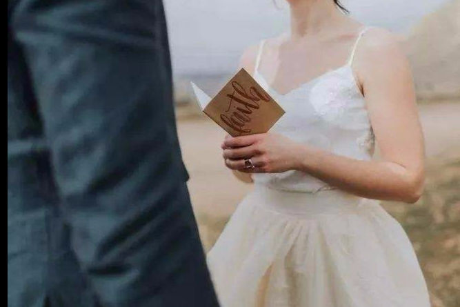 结婚誓词大全