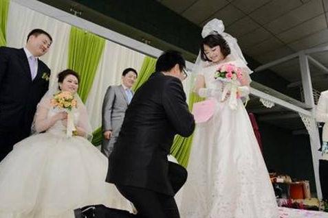 婚前保证书