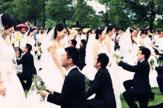 集体婚礼流程