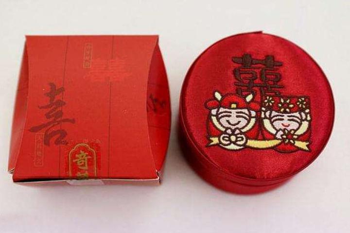 结婚喜饼礼盒