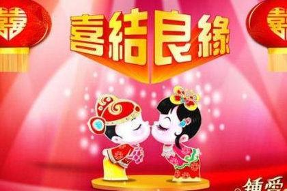 在上海办婚礼要多少钱