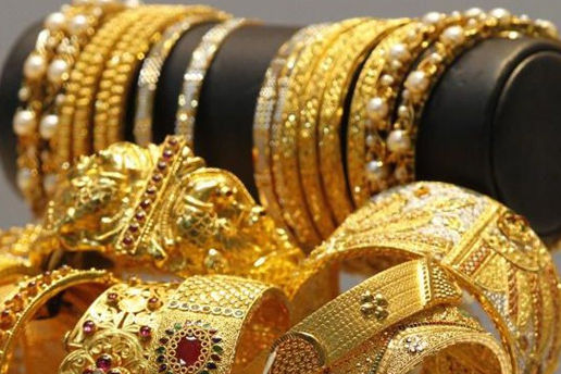 黄金多少钱1克