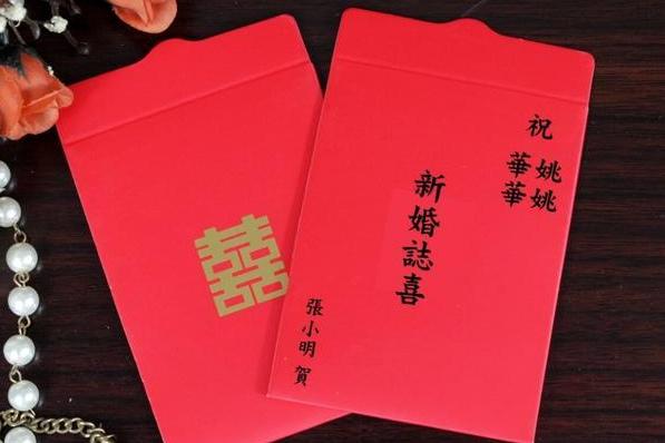 上海结婚礼金多少_结婚礼金一般给多少合适 有什么讲究 - 中国婚博会官网