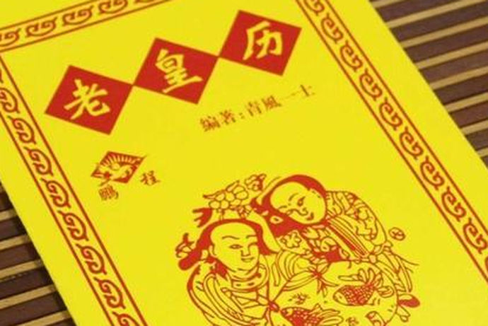 自古以来,结婚的习俗就一直在不断的流传着,结婚是中华民族具有丰富的文化内涵和民族传统。但是随着社会的进步,现代的人们对于一些讲究就越来越少,但是最基本的结婚选日子的还是马虎不得的,俗话说的好,一辈子一次的事情不能不重视,老祖宗留下的结婚传统自有它的重要性。